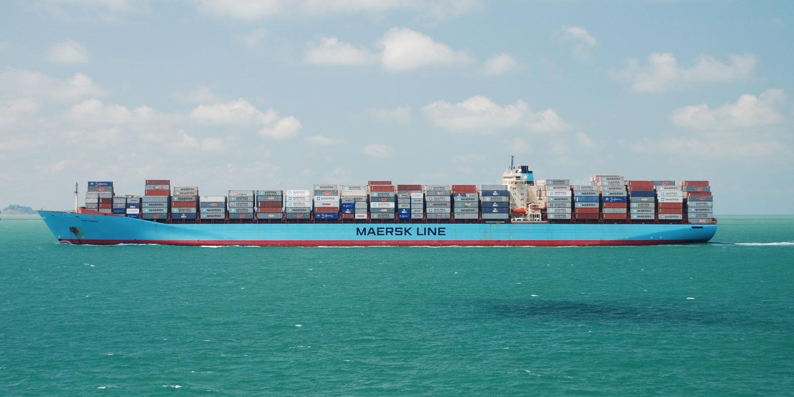 cargo tracking ey